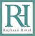 هتل ريحان قشم
