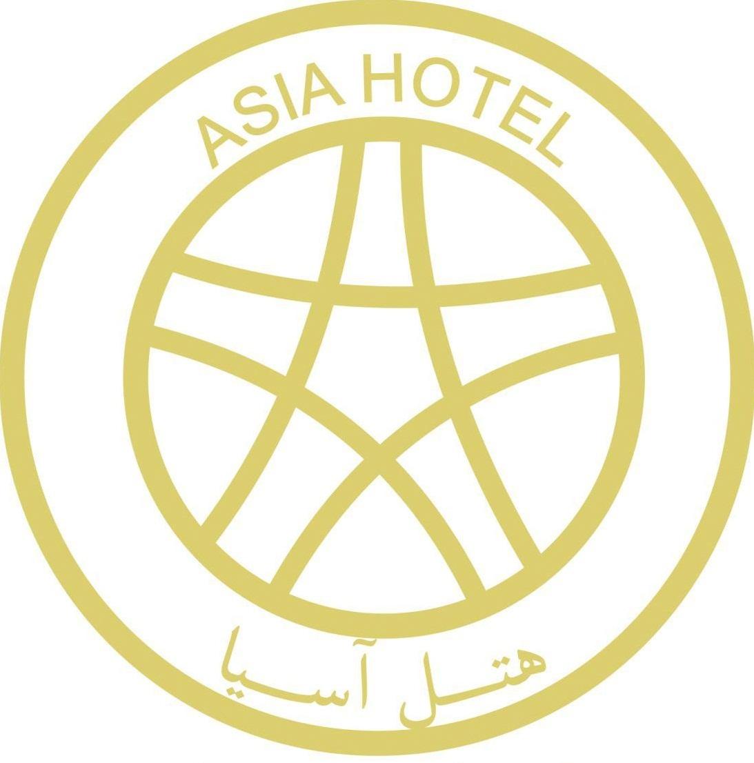 هتل آسيا مشهد